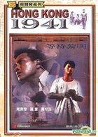 Hong Kong 1941 (DVD) (Taiwan Version)