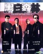 Colour of The Truth (2003) (Blu-ray) (2018 Reprint) (Hong Kong Version)