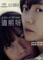 A Girl at My Door (2014) (DVD) (Taiwan Version)