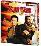 Rush Hour 3 (VCD) (Hong Kong Version)