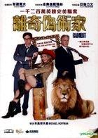 Gambit (2012) (DVD) (Hong Kong Version)