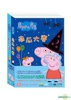 Peppa Pig 7 (DVD) (Taiwan Version)