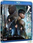 九龍不敗 (2019) (Blu-ray) (香港版)