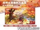 原神主題系列鼠標墊 -﹙紅葉逐荒波﹚