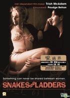 Snakes & Ladders 's (DVD) (Hong Kong Version)