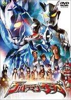 Ultraman Saga (DVD) (Normal Edition) (Japan Version)