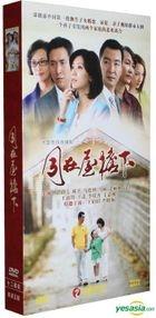 Tong Zai Wu Yan Xia (2012( (DVD) (Ep. 1-40) (End) (China Version)