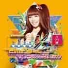 Sakura Appareshon [Naruse Ver.] (First Press Limited Edition)(Japan Version)