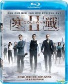 Cold War II (2016) (Blu-ray) (Taiwan Version)