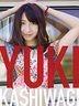 Kashiwagi Yuki 1st Live Tour - Netemo Sametemo Yukirin World Nihon Judan Minna Muchu ni Sasechauzo - [BLU-RAY](Japan Version)