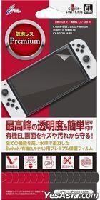 Nintendo Switch OLED Screen Protect Film Premium (Japan Version)