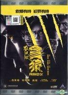 Paradox (2017) (DVD) (Malaysia Version)