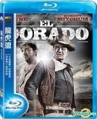 El Dorado (1966) (Blu-ray) (Taiwan Version)