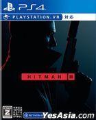 Hitman 3 (Japan Version)