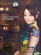 Acacia Emotional DTS (China Version)