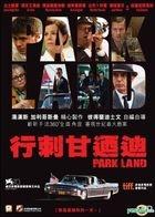 Parkland (2013) (DVD) (Hong Kong Version)