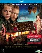 The Brothers Grimm (Blu-ray) (Hong Kong Version)