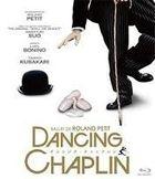 Dancing Chaplin (Blu-ray) (Japan Version)
