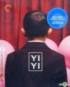 Yi Yi (Blu-ray) (Criterion Collection) (US Version)