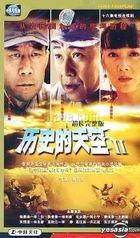 Li Shi De Tian Kong  (Part II) (Vol.1-16) (End) (China Version)