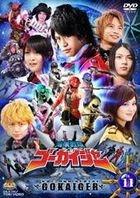 Kaizoku Sentai Gokaiger (DVD) (Vol.11) (Japan Version)