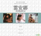 Original 3 Album Collection - Annabelle Lui (2)