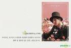 B1A4 - Sweet Girl Sachet (CNU)