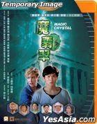 Magic Crystal (1986) (DVD) (2021 Reprint) (Hong Kong Version)