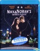 Nick & Norah's Infinite Playlist (2008) (Blu-ray) (Hong Kong Version)