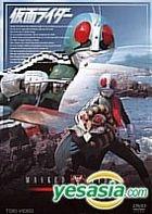 Kamen Rider Vol.11 (Japan Version)