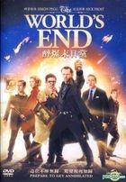 The World's End (2013) (DVD) (Hong Kong Version)