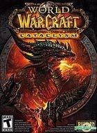 World Of WarCraft: Cataclysm (英文版) (DVD 版)