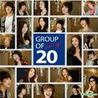 Group Of 20 - Let's Go (Korean Various Artists)