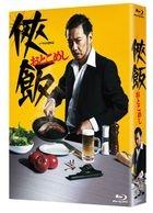 Otoko Meshi (Blu-ray Box) (Japan Version)