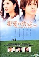 We Were There: Part 2 (2013) (DVD) (English Subtitled) (Hong Kong Version)