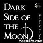 Moon Byul Mini Album Vol. 2 - Dark Side of the Moon