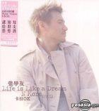 Life is Like a Dream N More 卡拉OK (VCD)