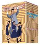 Hitoshi Ueki no Gokuraku Movie Box (DVD) (Japan Version)