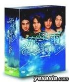 Meteor Rain DVD BOX (Japan Version)