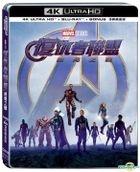Avengers: Endgame (2019) (4K Ultra HD + Blu-ray + Bonus) (Steelbook) (Taiwan Version)