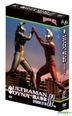 Ultraman Dyna (DVD) (Vol.3: Ep.27-39) (Hong Kong Version)