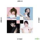 Jewel 4 U (EP)