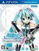 Hatsune Miku Project DIVA f (Japan Version)