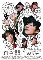 mellow (Blu-ray)(Japan Version)