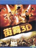 StreetDance 3D (Blu-ray) (2D Version) (Hong Kong Version)