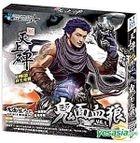 Xin Tian Shang Bei 6.1 Gui Mian Xie Lang (Gui Mian Lang Ren Package) (DVD Version)