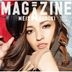 Magazine (Normal Edition)(Japan Version)
