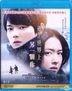 Colors of Wind (2018) (Blu-ray) (English Subtitled) (Hong Kong Version)