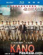 KANO (Blu-ray) (2-Disc) (Taiwan Version)