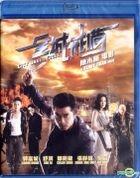 City Under Siege (Blu-ray) (Hong Kong Version)
